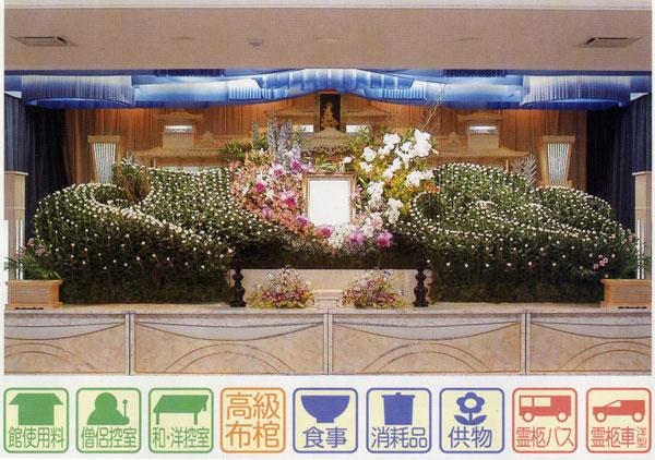 花祭壇プランA